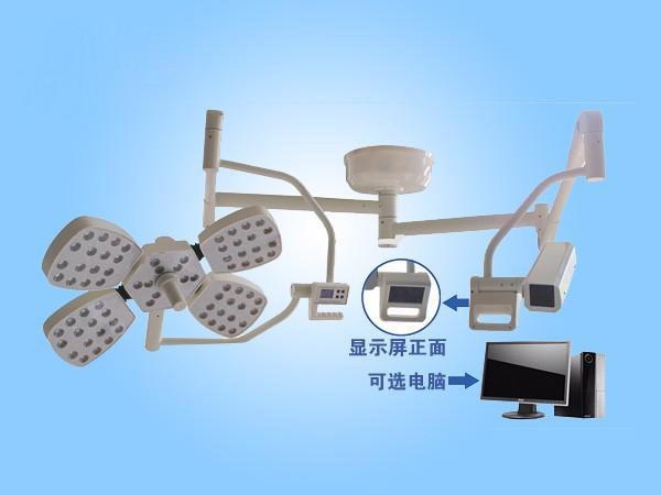 LED5外置摄像无影灯(四瓣)